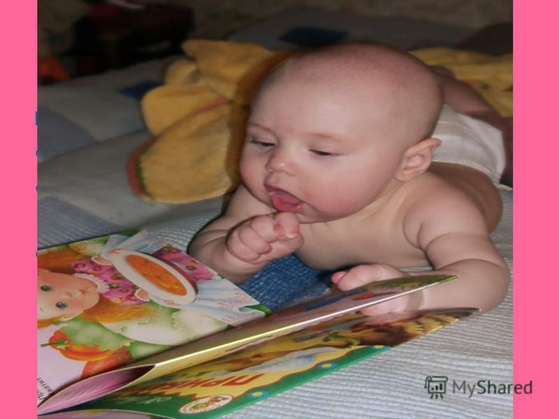 Читать книги - это самое настоящее творчество и труд, требующий определённых навыков и умений. Читать правильно, значит читать быстро? Как вы думаете?