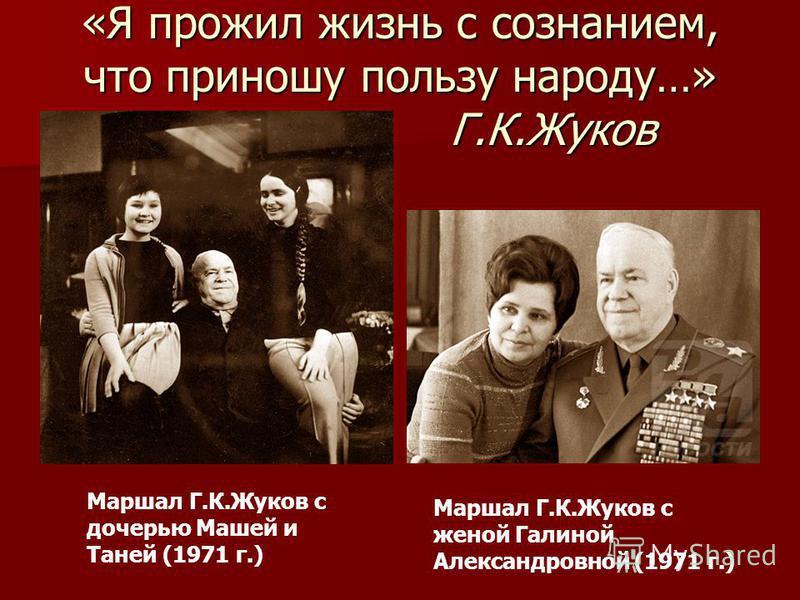 Плакат послевоенного времени