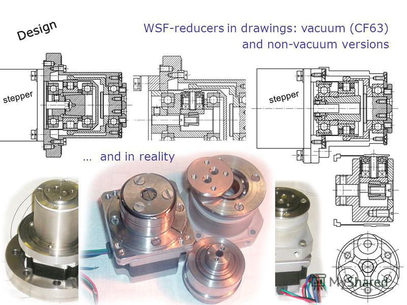 Design WSF-reducers in drawings: vacuum (CF63) and non-vacuum versions stepper … and in reality