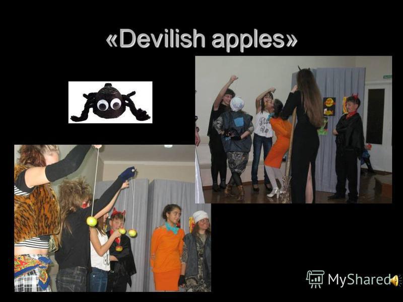 «Devilish apples»