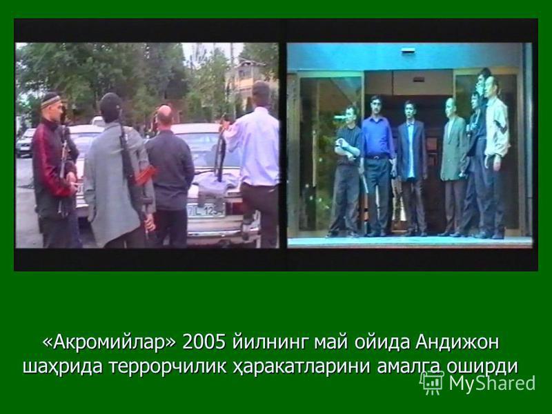 «Акромийлар» 2005 йилнинг май ойида Андижон шаҳрида террорчилик ҳаракатларини амалга оширди