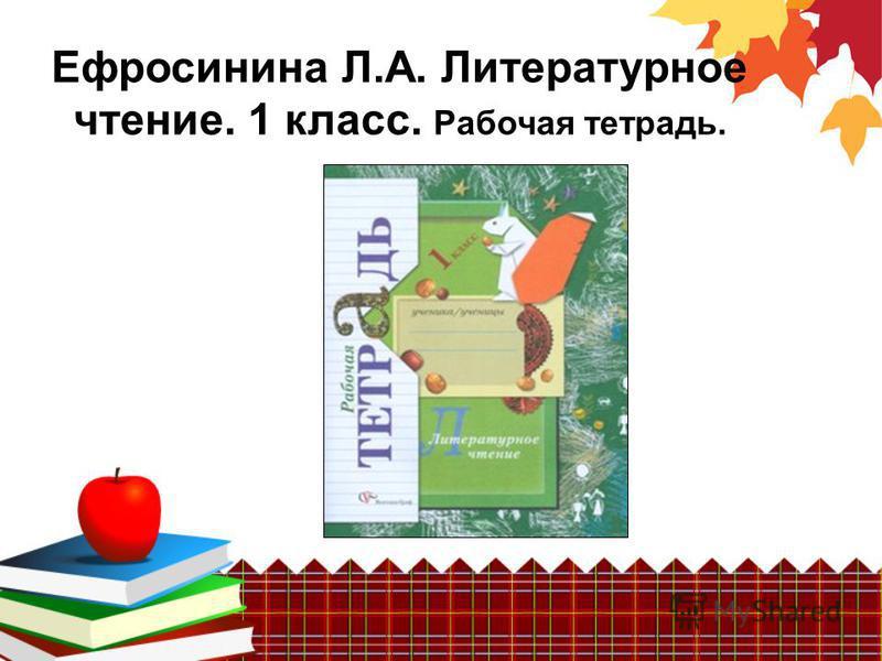 Учебник по биологии 10 класс бородин высоцкая читать