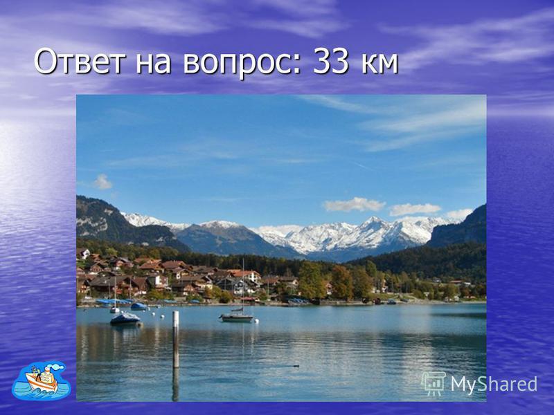 Проложи маршрут Проложи маршрут 5 км 7 км 3 км 9 км 2 км 7 км ?