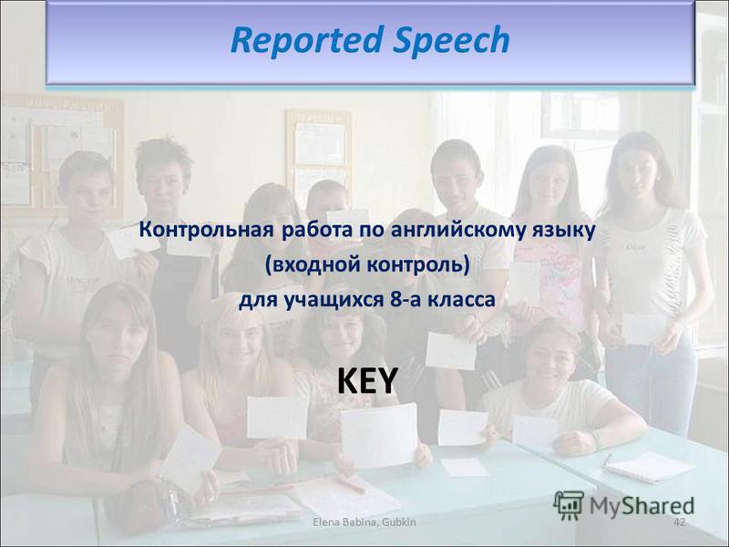KEY Контрольная работа по английскому языку (входной контроль) для учащихся 8-а класса Elena Babina, Gubkin42 Reported Speech
