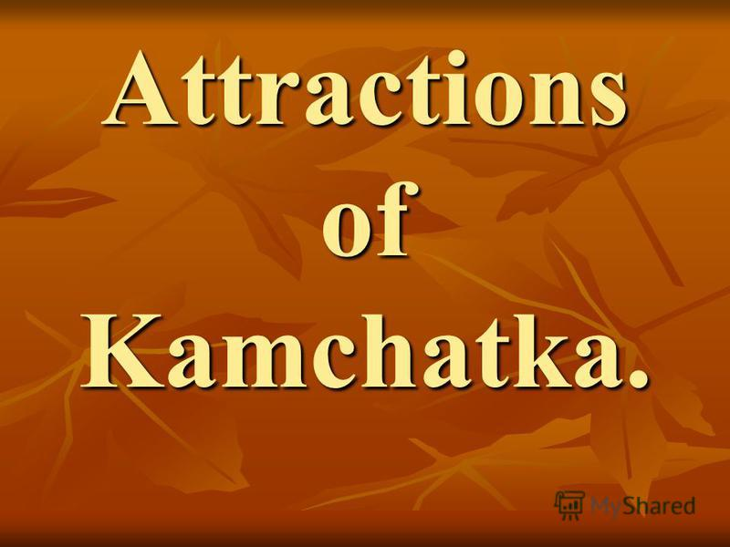 Attractions of Kamchatka.