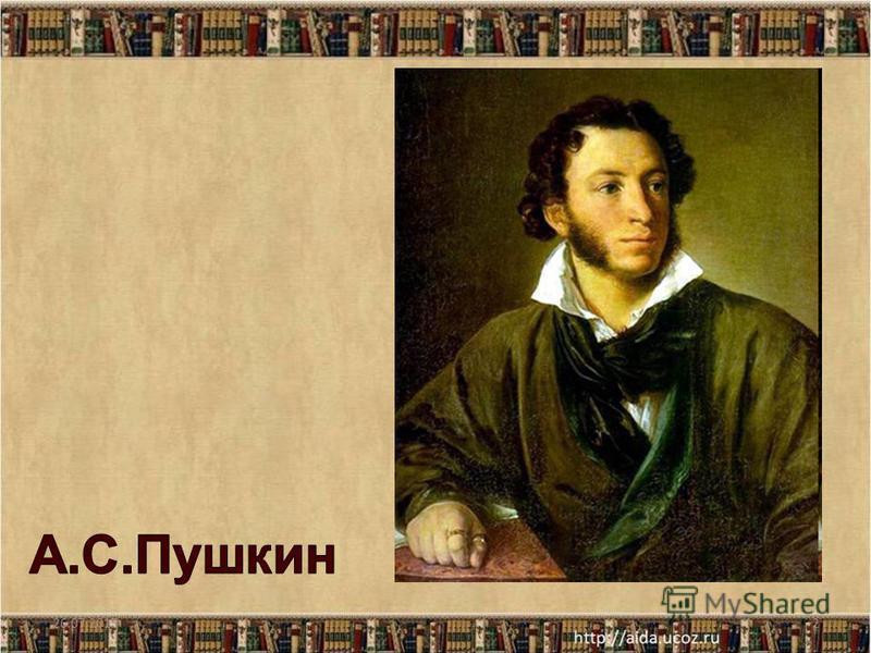 Презентацию подготовила : учитель русского языка и литературы Бегиева Жамиля Абировна