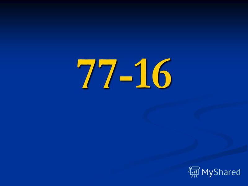 77-16