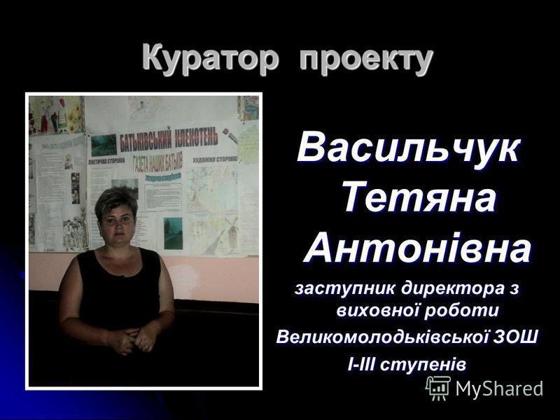 Проект Чорнобильський вітер по душах мете…