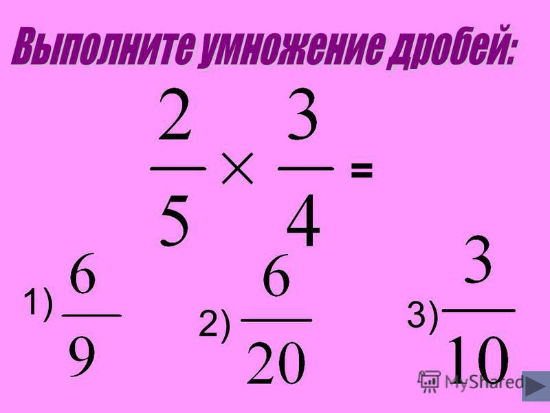 = 1) 2) 3)
