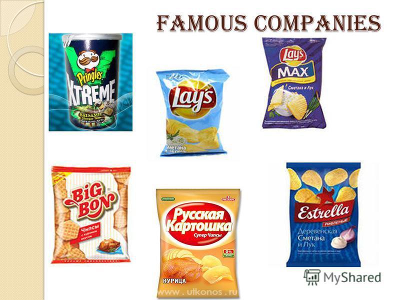 famous companies famous companies