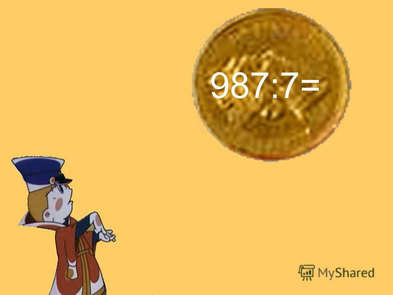 987:7=
