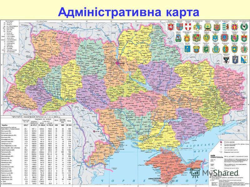 Адміністративна карта