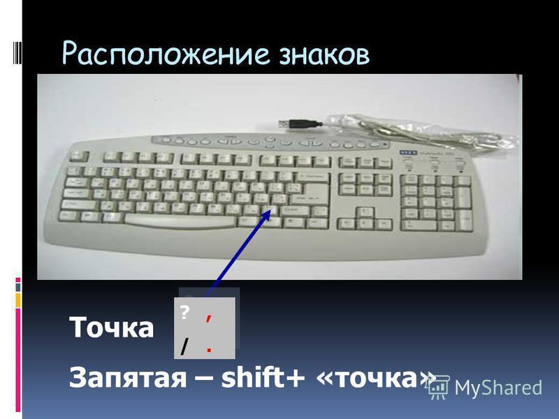 для выделения можно установить курсор в начале фрагмента; нажать левую кнопку мыши и, удерживая это нажатие, вести мышку до конца. для выделения всего текста: в строке заголовка Правка Выделить всё. При любом способе выделения фрагмент должен выделит