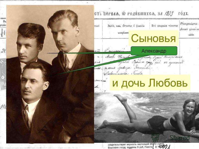 1934 год. Серафима Андреевна с внуком Святославом