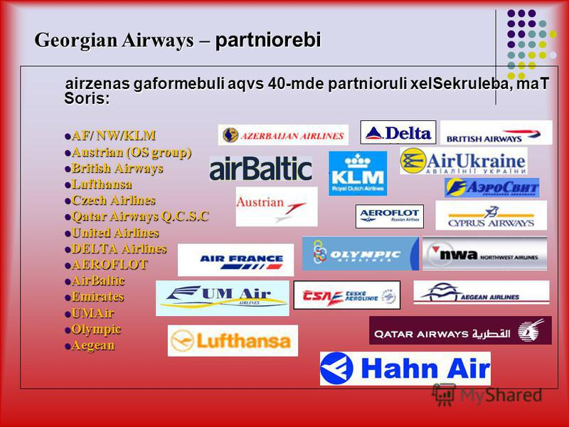 Georgian Airways – partniorebi airzenas gaformebuli aqvs 40-mde partnioruli xelSekruleba, maT Soris: AF/ NW/KLM AF/ NW/KLM Austrian (OS group) Austrian (OS group) British Airways British Airways Lufthansa Lufthansa Czech Airlines Czech Airlines Qatar