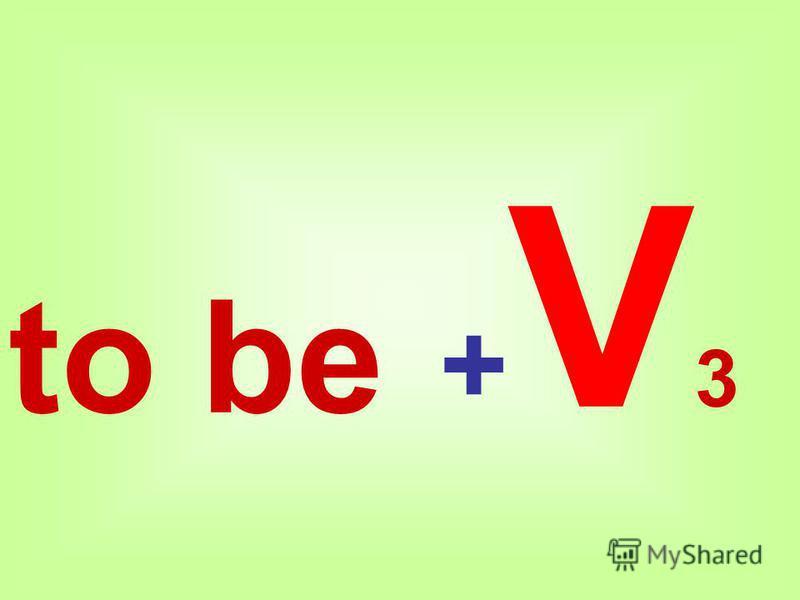 to be +V3+V3