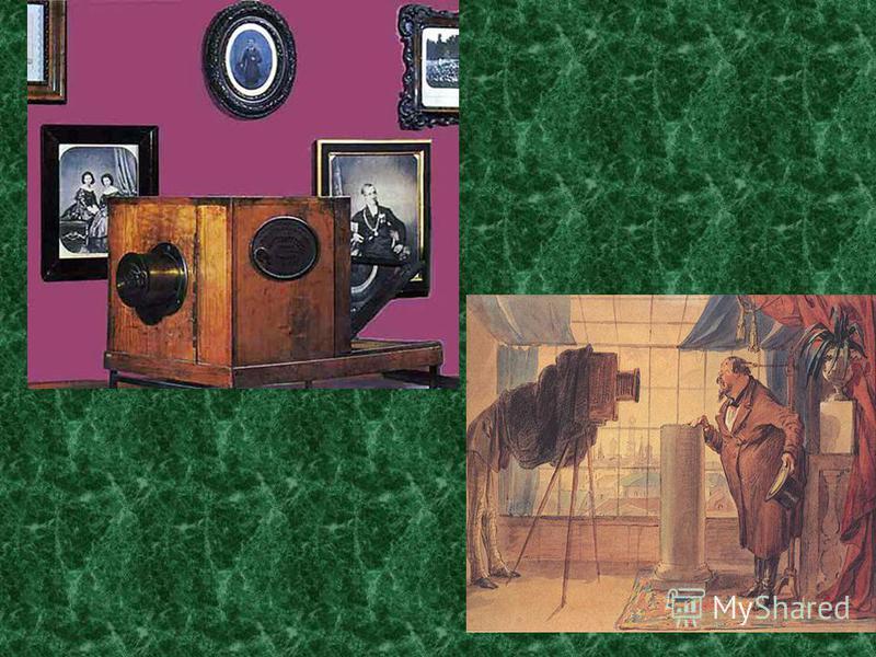 КАМЕРА-ОБСКУРА (від латів. obscurus - темний), світлонепроникна коробка (камера) з невеликим отвором в центрі однієї із стінок. Встановивши коробку отвором до якого- небудь предмета, можна спостерігати на протилежній стінці його зображення. До винахо