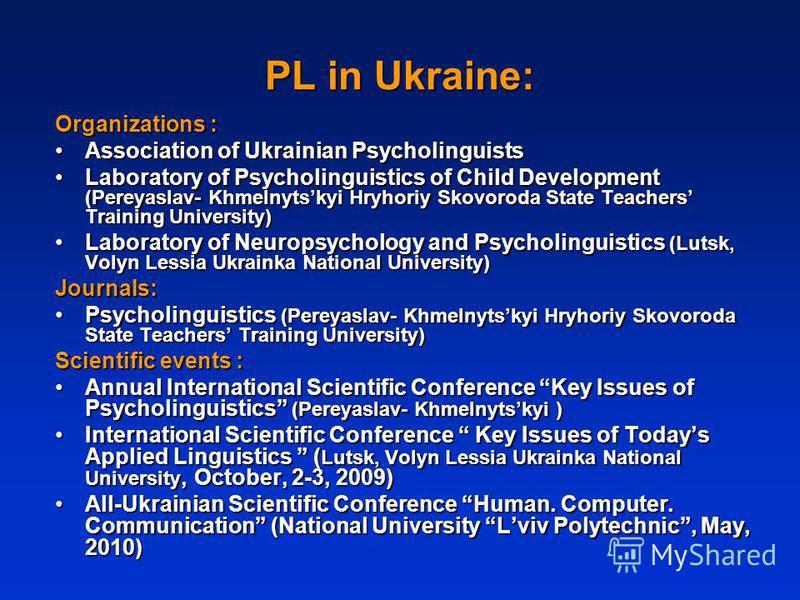 PL in Ukraine: Organizations : Association of Ukrainian PsycholinguistsAssociation of Ukrainian Psycholinguists Laboratory of Psycholinguistics of Child Development (Pereyaslav- Khmelnytskyi Hryhoriy Skovoroda State Teachers Training University)Labor