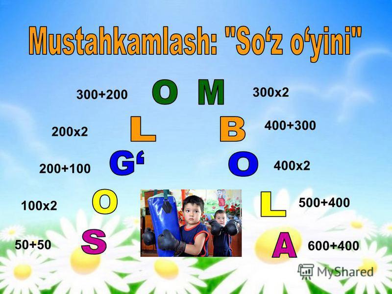 50+50 100x2 200+100 200x2 300+200 300x2 400+300 400x2 500+400 600+400