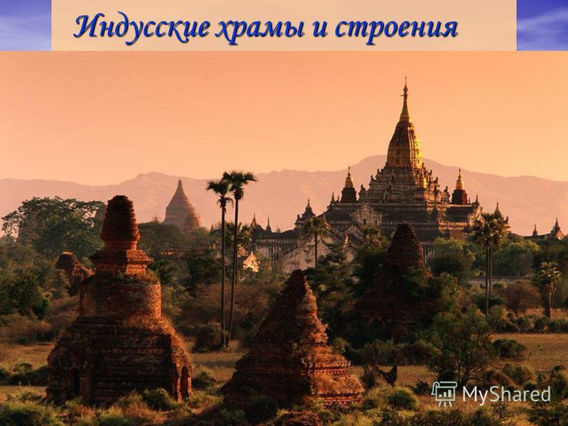 Храмы Античной Эллады