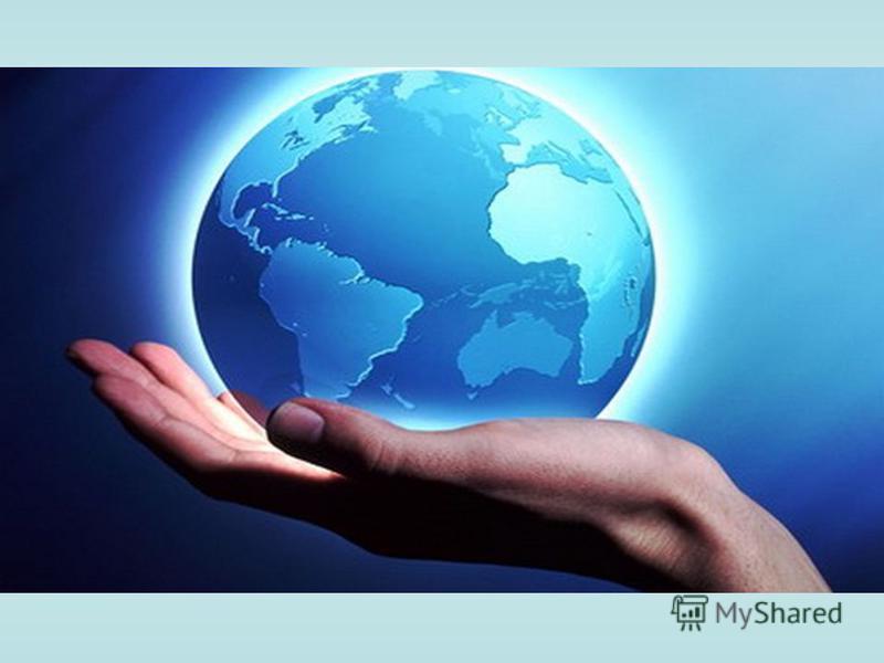 -Почему мы так часто слышим слово «экология»? Может быть, вы, ребята, мне объясните? Экология - греч. oikos - дом, местообитание, убежище, жилище; logos – наука. Эколог – человек, который занимается экологией, защищает природу.