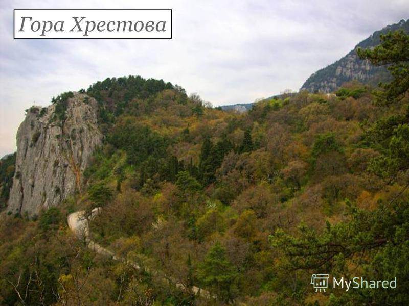 Гора Хрестова