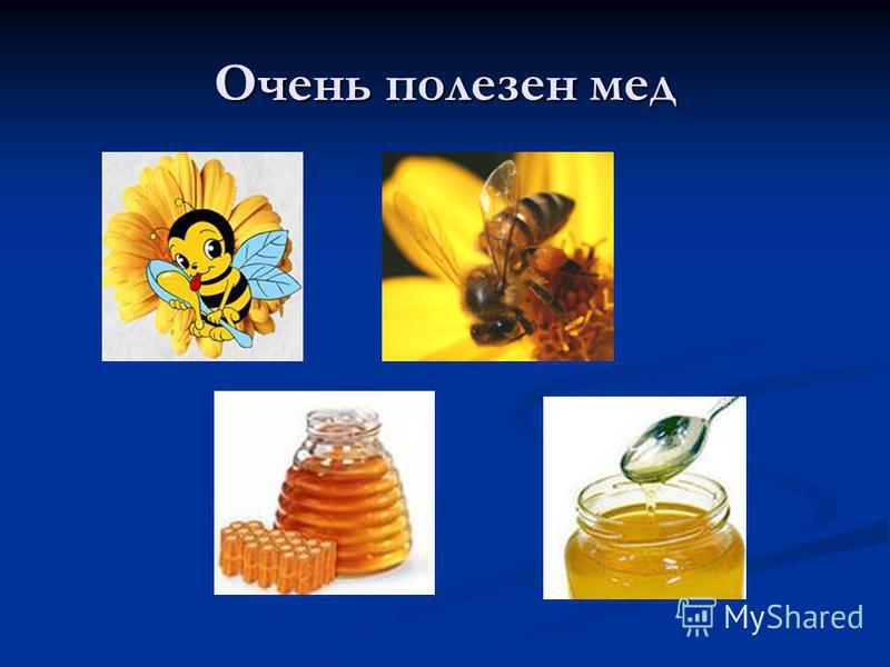 Напитки, приготовленные из лекарственных растений