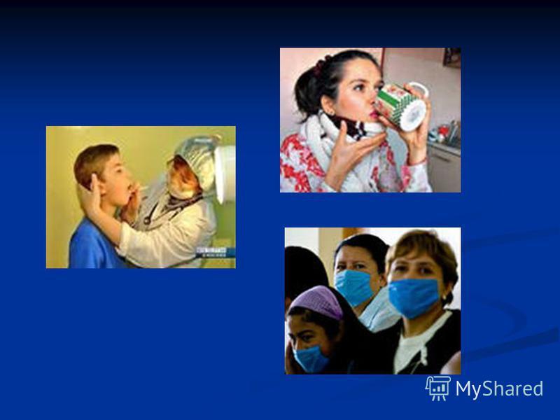 К простудным заболеваниям относят разнообразные острые инфекции и обострения хронических заболеваний верхних дыхательных путей. относят разнообразные острые инфекции и обострения хронических заболеваний верхних дыхательных путей.