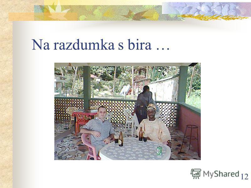 12 Na razdumka s bira …