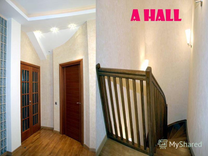 a hall