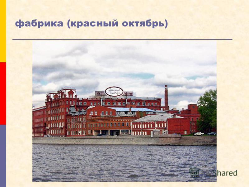 Теплоход (украина)