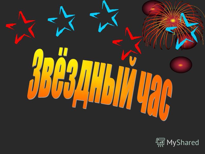 Я люблю тебя, Россия!