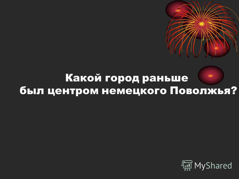Л.А. Кассиль А. Шнитке