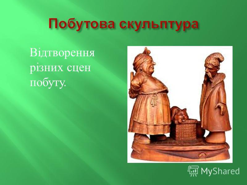 Скульптура Нестора Літописця