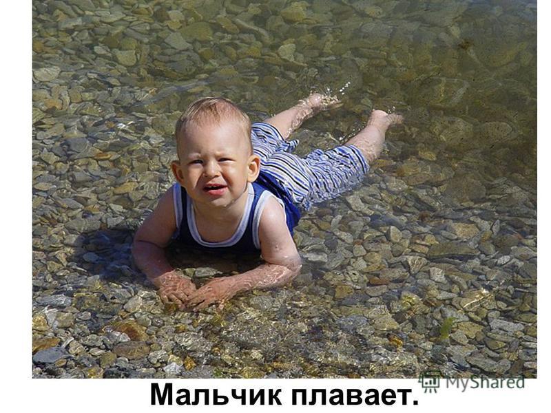 Летом едут на море.