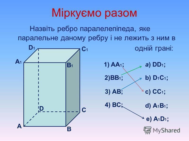 A1A1 B1B1 C1C1 lABC a