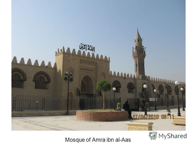 Mosque of Amra ibn al-Aas