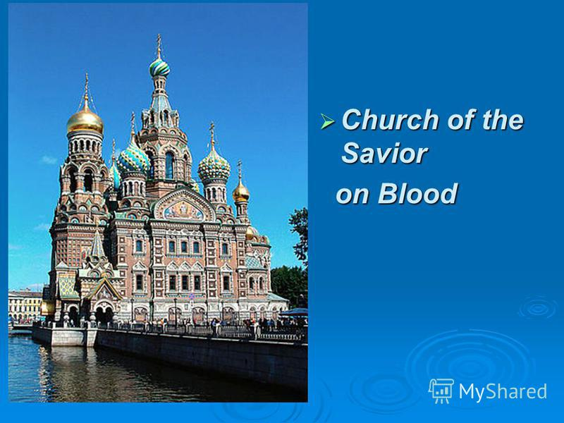 Church of the Savior Church of the Savior on Blood on Blood