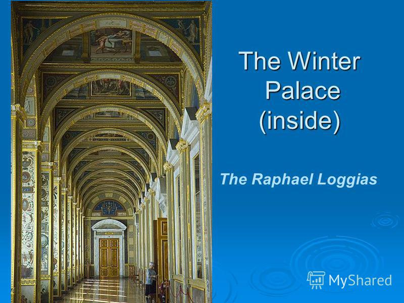 The Winter Palace (inside) The Raphael Loggias