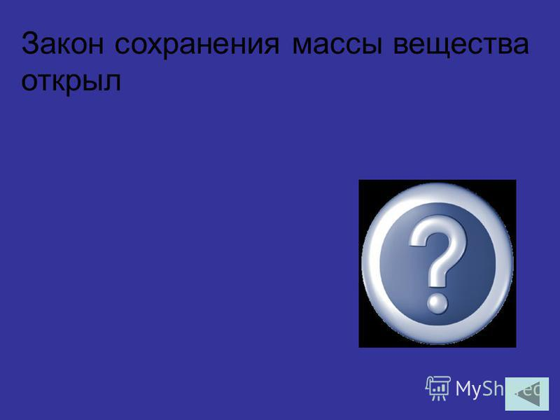 магний Какой металл используют юные пиротехники?