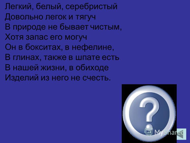 Уравнение состояния идеального газа называется уравнением…….. Менделеева- Клайперона