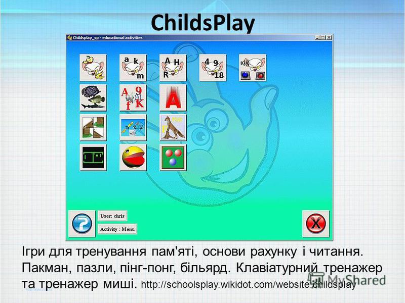 ChildsPlay Ігри для тренування пам'яті, основи рахунку і читання. Пакман, пазли, пінг-понг, більярд. Клавіатурний тренажер та тренажер миші. http://schoolsplay.wikidot.com/website:childsplay