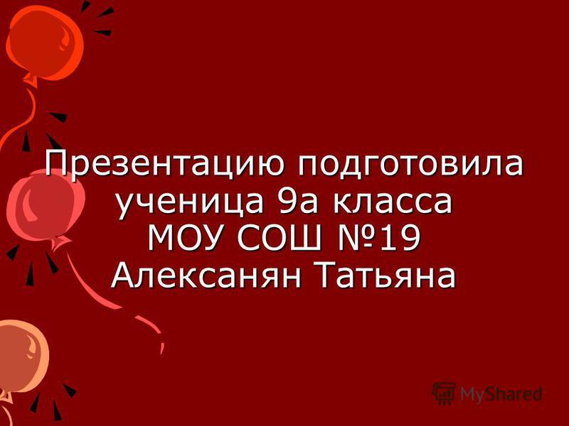ЖЕЛАЮ ВСЕМ УДАЧИ В УЧЁБЕ!!!!!!