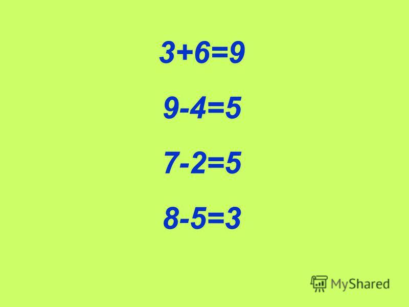 3+6=9 9-4=5 7-2=5 8-5=3