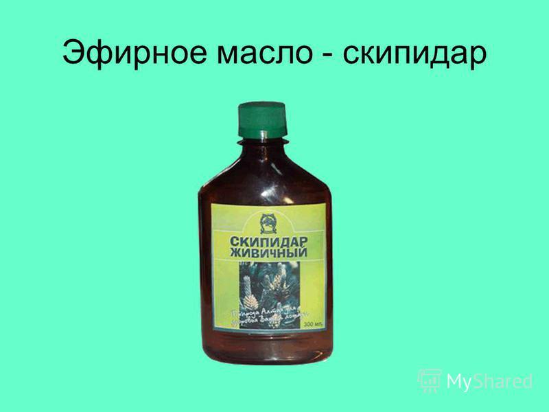 Эфирное масло - скипидар