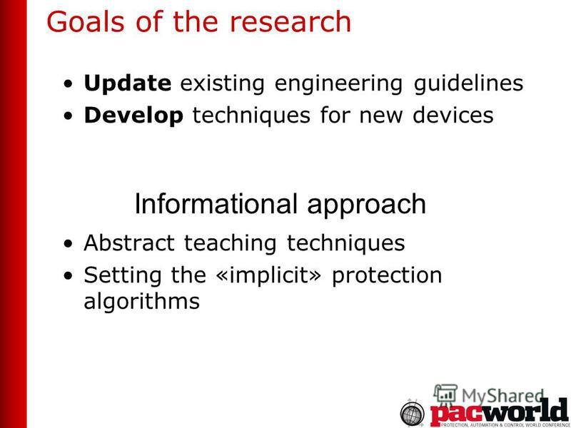 Goals of the research Update existing engineering guidelines Develop techniques for new devices Abstract teaching techniques Setting the «implicit» protection algorithms Informational approach
