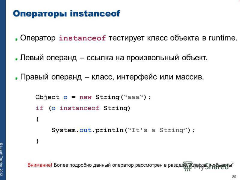 Node js - Конвертация объекта в строку параметров для