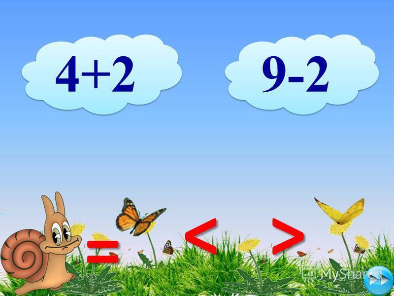 4+2 9-2 <> =