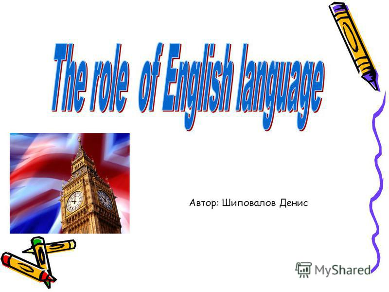 english has become an universal language Universal language may refer to a hypothetical or historical language spoken and understood by all or english remains the dominant language of international business and global communication through the influence of global media and the former british empire that had established the use of.
