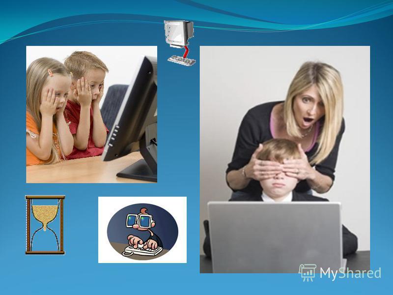 5. Не відповідайте на невиховані і грубі листи. Якщо одержите такі листи не з вашої вини, то сповістіть про це батьків, нехай вони зв'яжуться з компанією, що надає послуги Інтернет.